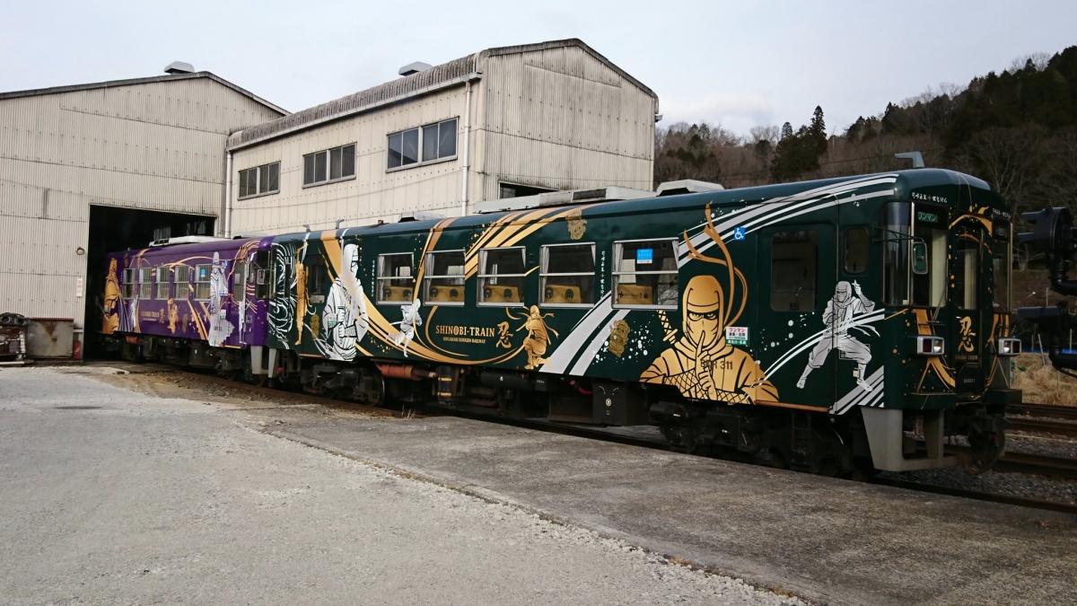 信楽高原鐡道ラッピング電車SKR311・312形